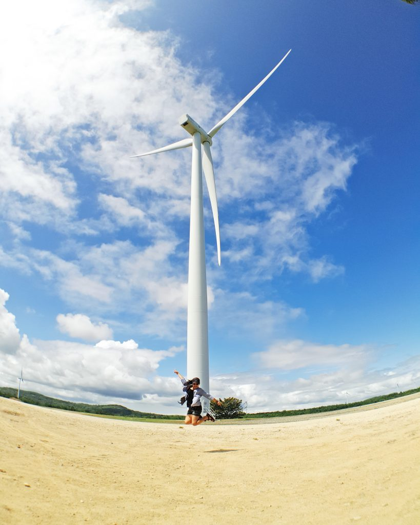 Wind Mill Guimaras